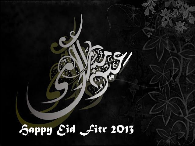 Happy Eid Al Fitr wallpapers Black white