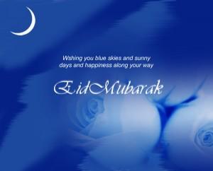 Eid ul Fitr 2013 Greeting Cards. Eid Mubarak Cards 2013
