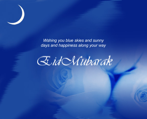 Eid ul Fitr Greeting Cards. Eid Mubarak Cards