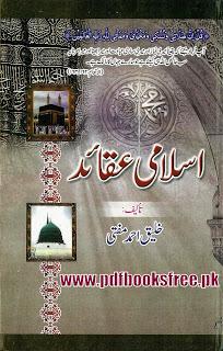 Islami Aqaid by Khaleeq Ahmed Mufti Pdf Free Download