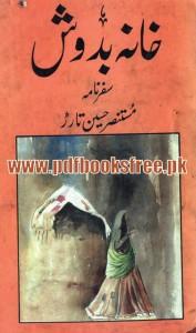 Khanabadosh Safarnama By Mustansar Hussain Tarar