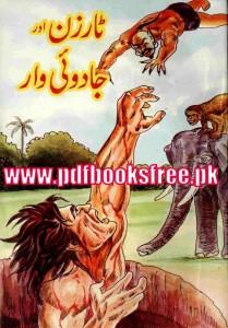 Tarzan Aur Jadooi War By Zaheer Ahmed