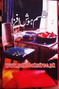Tilsam e Hosh Afza Novel By Ishtiaq Ahmad