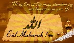 Islamic Eid Mubarak Cards
