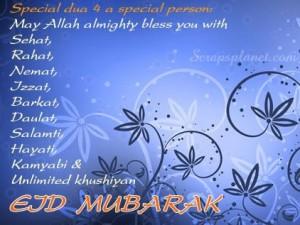 Special Eid Cards Eid ul Fitr 2013