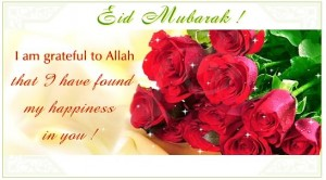 eid_mubarak_graphics26