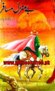 Bemanzil Musafir Novel By Aslam Rahi M.A