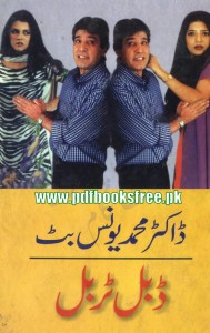 Double Trouble Drama By Dr Younas Butt