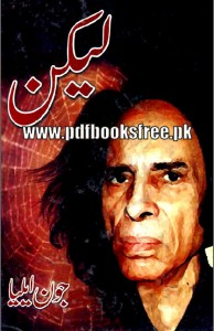 Lekin Urdu Poetry Book By John Elia
