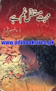 Mohabbat Mustaqil Gham Hai By Saghar Siddiqi