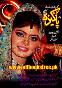Pakeeza Digest October 2013 Pdf Free Download