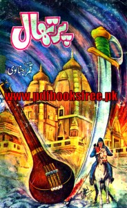 Parthal Novel By Qamar Ajnalvi