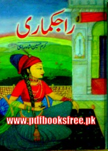 Rajkumari Novel by Karam Hussain Shah Rahi
