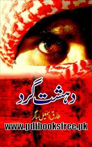 Dahshat Gard Novel By Tariq Ismail Sagar