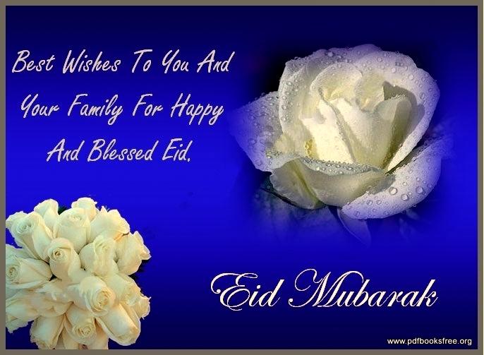 Eid Mubarak Cards, Eid ul Adha 2013 Cards (10)