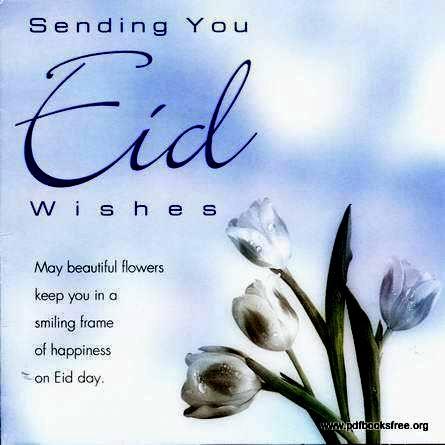 Eid Mubarak Cards, Eid ul Adha 2013 Cards (11)
