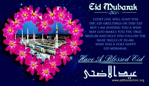 Eid Mubarak Cards, Eid ul Adha 2013 Cards (16)