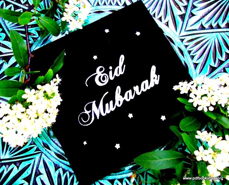 New eid cards 2012