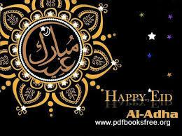 Eid Mubarak Cards, Eid ul Adha 2013 Cards (19)