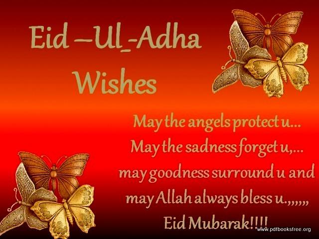 Eid Mubarak Cards, Eid ul Adha 2013 Cards (4)