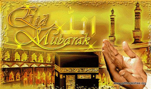 Eid Mubarak Cards, Eid ul Adha 2013 Cards (5)