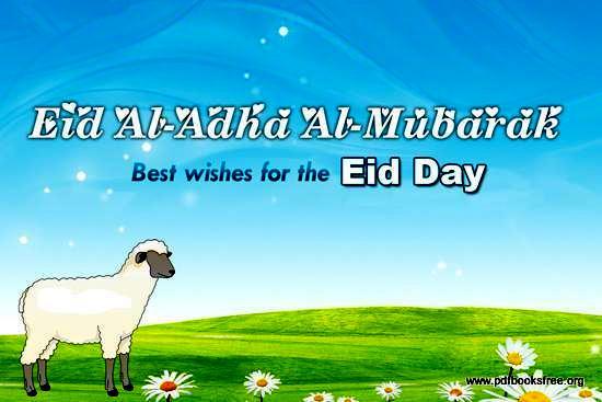 Eid Mubarak Cards, Eid ul Adha 2013 Cards (8)