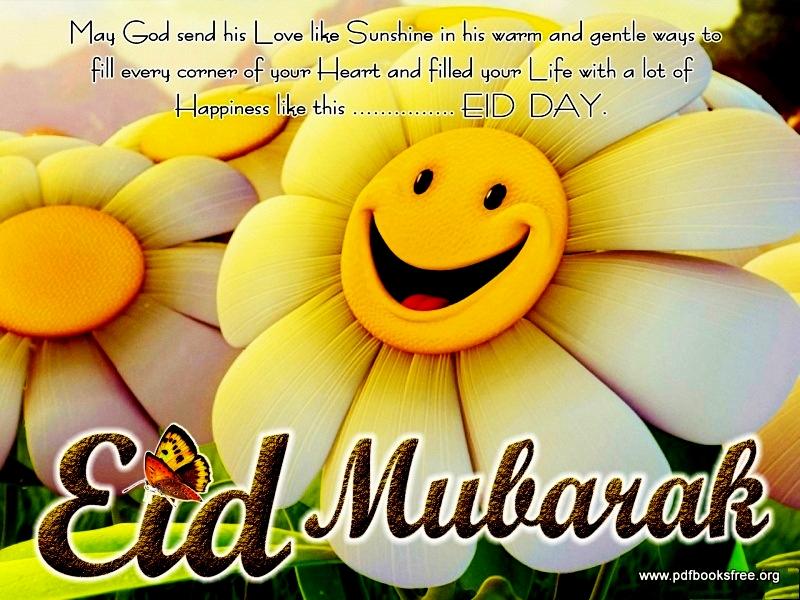 Eid Mubarak Cards, Eid ul Adha 2013 Cards (9)