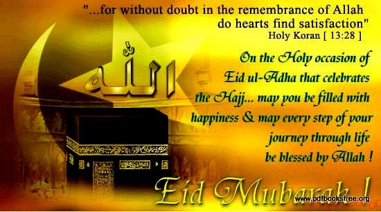 Beautiful Islamic Eid Card