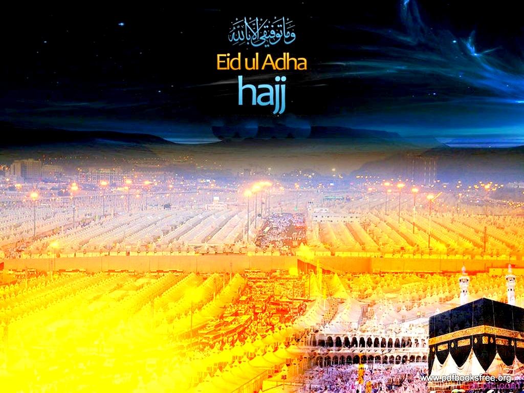 Islamic Eid Mubarak Wallpaper