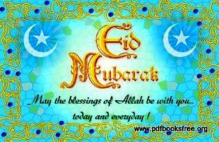 Eid Day Card MMS