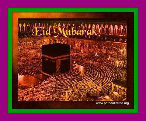 Islamic Eid ul Adha Greeting Cards 2018