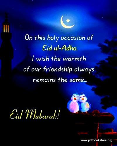 Eid ul Adha Mubarak Cards 2018