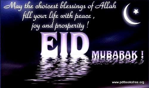 Latest Eid Mubarak Cards