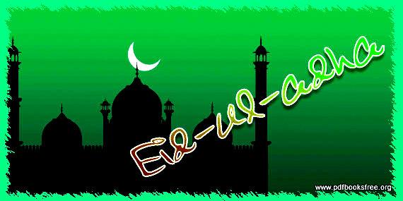 Eid-ul-Adha Greetings Cards