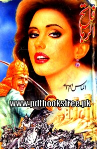 Fateh Al-Raha Novel By Almas M.A