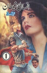 Insan Aur Shaitan Novel By Muhammad Faraz