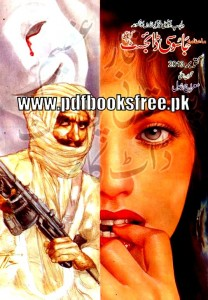 Jasoosi Digest October 2013 Pdf Free Download
