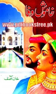 Khamosh Wafa Novel By Khan Asif