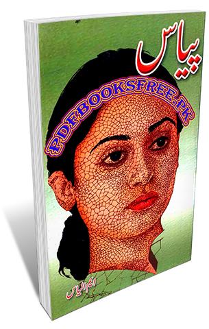 Pyas Novel by M Ilyas Pdf Free Download