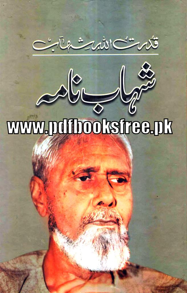 Shahab nama pdf free download news-ne.