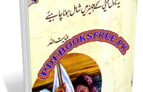 Tahira Nove By Inayatullah Pdf Free Download