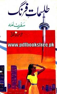 Talismat e Firang By Ali Sufyan Afaqi