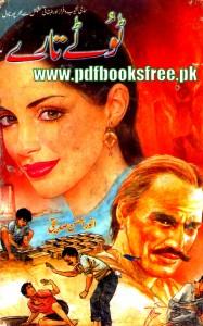 Toote Tare Novel By Anwar Ahsan Siddiqui
