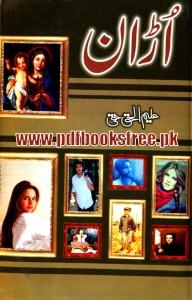 Uraan Novel By Aleem ul Haq Haqi