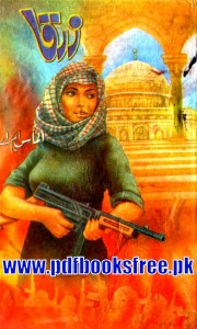 Zarqa Novel By Almas M.A Pdf Free Download
