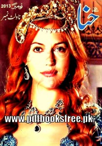 Hina Digest November 2013 Pdf Free Download