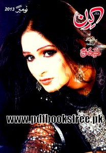 Kiran Digest November 2013 Pdf Free Download
