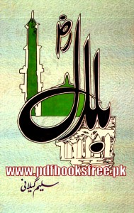 Bilal r.a Urdu Book By Saleem Gilani Pdf Free Download