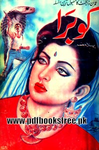 Cobra Novel Complete 3 Volumes By Iqbal Parekh Pdf Free Download