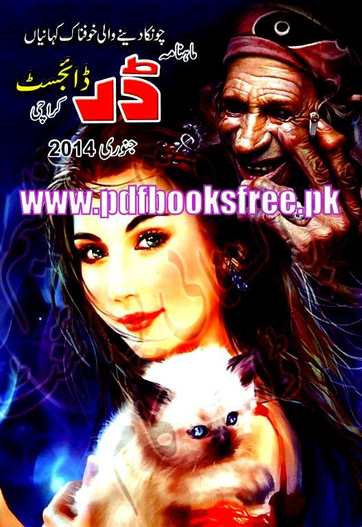 harlequin romance books free pdf